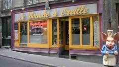 Le bouche à Oreille à Nantes