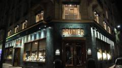 Prunier à Paris