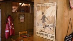 Le Ch'ti Charivari - Villeneuve d'Ascq à Villeneuve-d'Ascq
