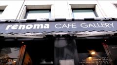 Le Renoma Café à Paris