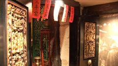 Restaurant Chez Vong - Paris