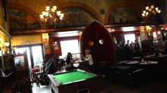 Le French Pub à Saint-Sébastien-sur-Loire