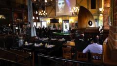 Vidéo - Le French Pub à Saint-Sébastien-sur-Loire