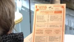 Brasserie Balzar à Paris