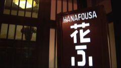 Chez Hanafousa à Paris