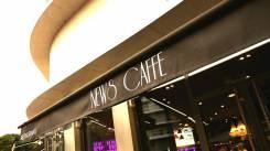 Restaurant News Caffé - Juan-les-Pins