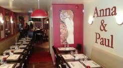 Restaurant Anna et Paul - Vannes