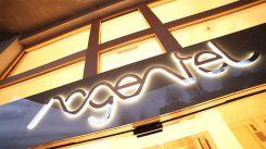 Restaurant Le Nogentel - Nogent-sur-Marne