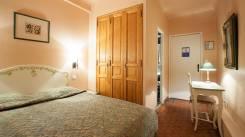 Hôtel Les Quatre Dauphins ** - Aix-en-Provence