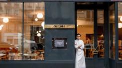 Restaurant Papillon - Paris
