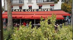 Restaurant Côté Rive - Boulogne-Billancourt