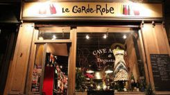 Restaurant Garde Robe - Paris