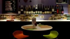 Restaurant Le Ballon - Lyon