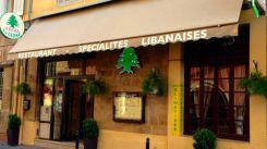 Restaurant Le Cèdre - Aix-en-Provence