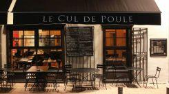 Restaurant Le Cul de Poule - Avignon
