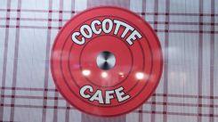 Restaurant Cocotte café - Trouville-sur-Mer