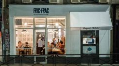Restaurant Fric Frac - Paris
