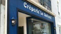 Restaurant La Galiote - Saint-Nazaire