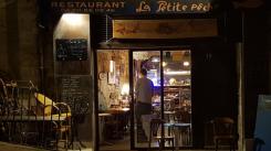 Restaurant La Petite Pêche - Avignon