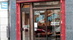 Restaurant Peco Peco - Paris
