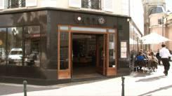 Restaurant Umo - Asnières-sur-Seine