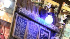 Restaurant Chez les ploucs - Bordeaux