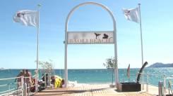 Restaurant Bâoli Beach - Cannes