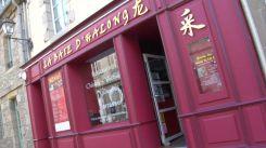 Restaurant La Baie d'Halong - Roscoff