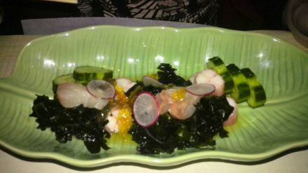 Restaurant Yushi 16 - Paris