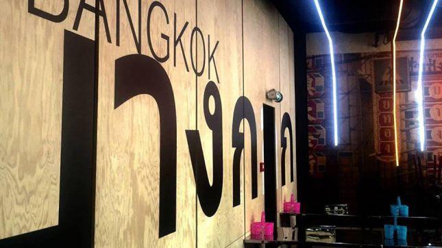 Street Bangkok Local Food à Paris